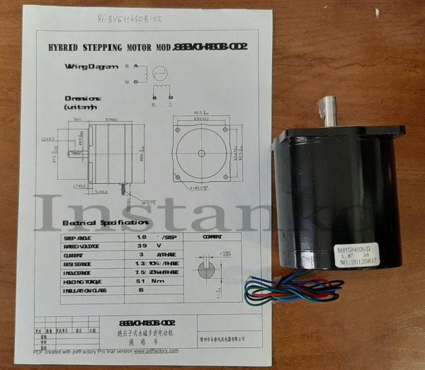 86BYGH450B-02-1